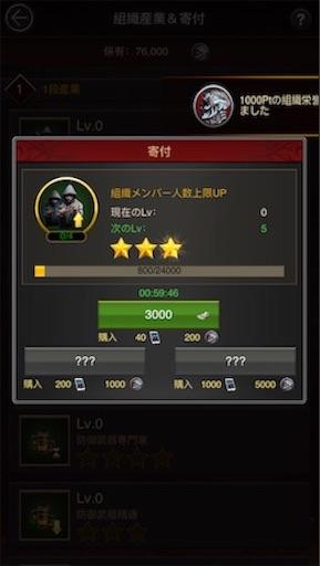 f:id:tntktn_game:20200924130158j:image