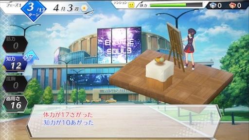 f:id:tntktn_game:20200924132051j:image
