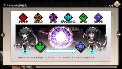f:id:tntktn_game:20200924134031j:image