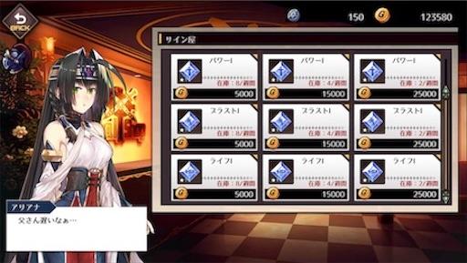 f:id:tntktn_game:20200924134055j:image