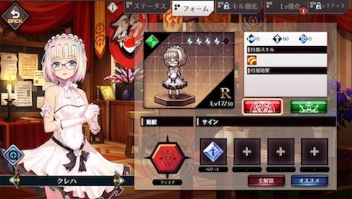 f:id:tntktn_game:20200924134059j:image