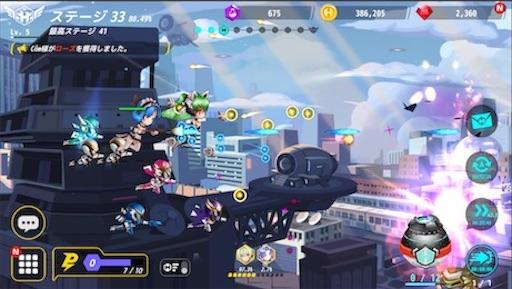 f:id:tntktn_game:20200924140534j:image
