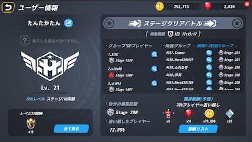 f:id:tntktn_game:20200924140708j:image