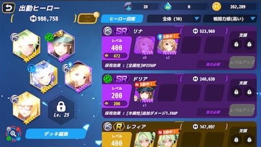 f:id:tntktn_game:20200924140833j:image