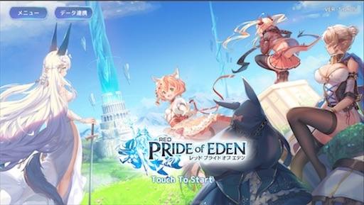 f:id:tntktn_game:20200924141507j:image