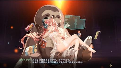 f:id:tntktn_game:20200924141524j:image
