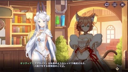 f:id:tntktn_game:20200924141617j:image