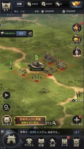 f:id:tntktn_game:20200924143352j:image
