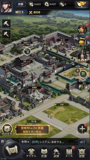 f:id:tntktn_game:20200924143355j:image