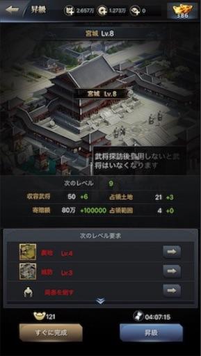 f:id:tntktn_game:20200924143434j:image