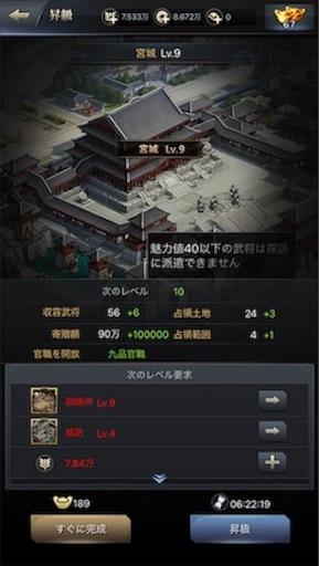 f:id:tntktn_game:20200924143505j:image