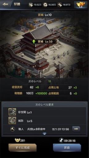 f:id:tntktn_game:20200924143528j:image