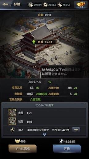 f:id:tntktn_game:20200924143554j:image