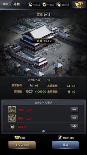 f:id:tntktn_game:20200924143622j:image