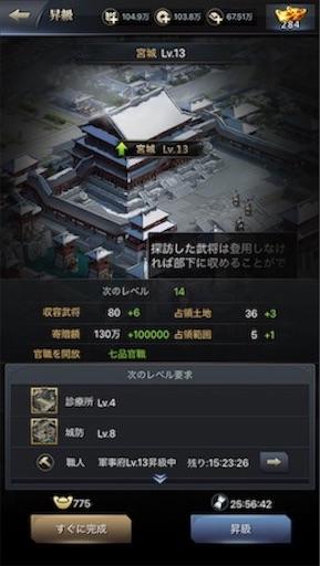 f:id:tntktn_game:20200924143645j:image