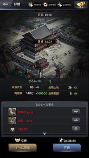 f:id:tntktn_game:20200924143648j:image