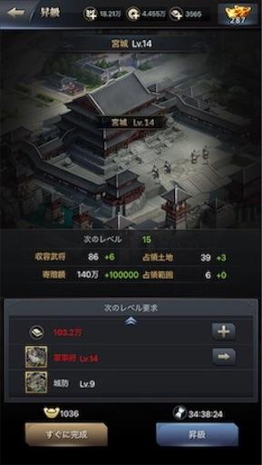 f:id:tntktn_game:20200924143717j:image