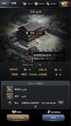 f:id:tntktn_game:20200924143740j:image