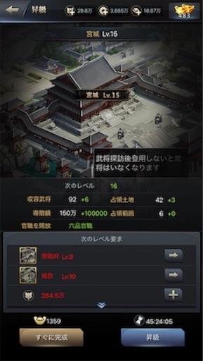f:id:tntktn_game:20200924143813j:image