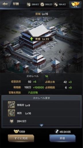 f:id:tntktn_game:20200924143837j:image