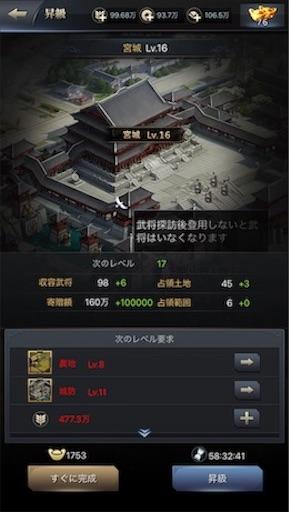 f:id:tntktn_game:20200924143904j:image