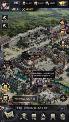 f:id:tntktn_game:20200924143933j:image
