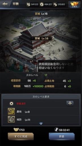 f:id:tntktn_game:20200924143936j:image