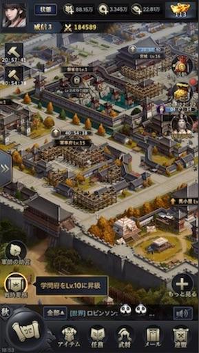 f:id:tntktn_game:20200924144001j:image