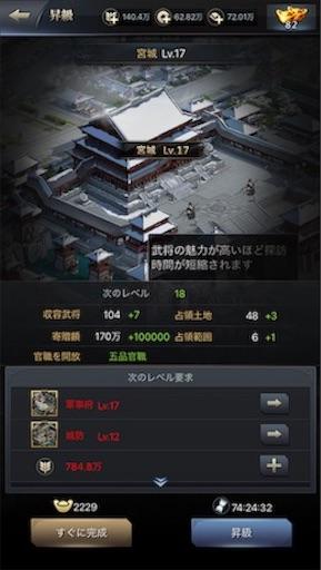f:id:tntktn_game:20200924144021j:image