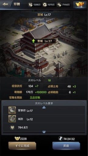 f:id:tntktn_game:20200924144040j:image