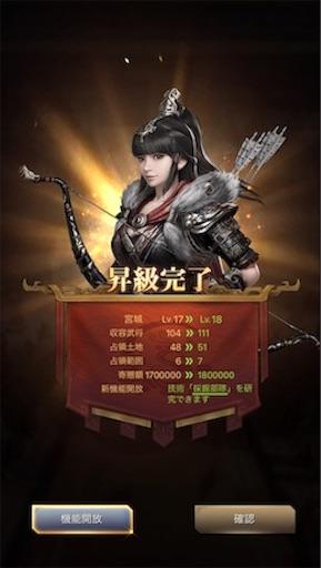 f:id:tntktn_game:20200924144103j:image