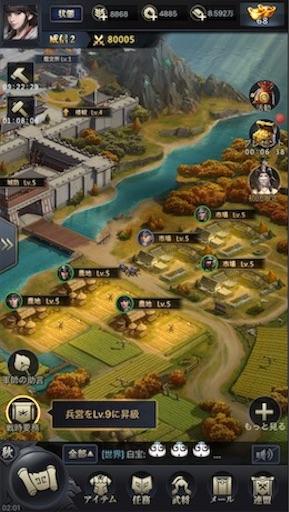 f:id:tntktn_game:20200924144156j:image