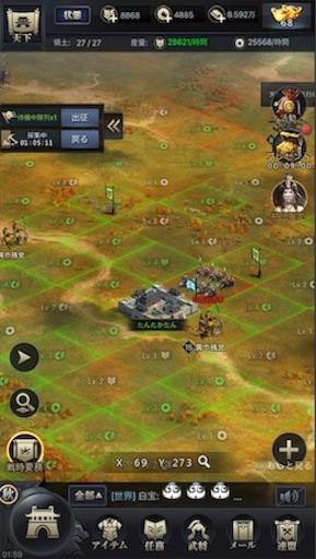 f:id:tntktn_game:20200924144159j:image