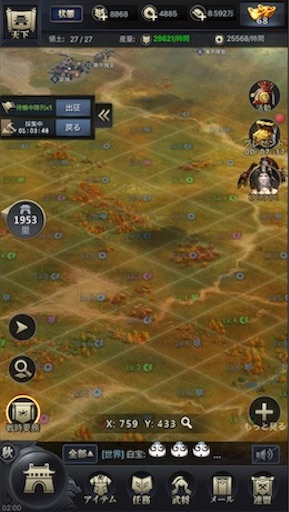 f:id:tntktn_game:20200924144221j:image
