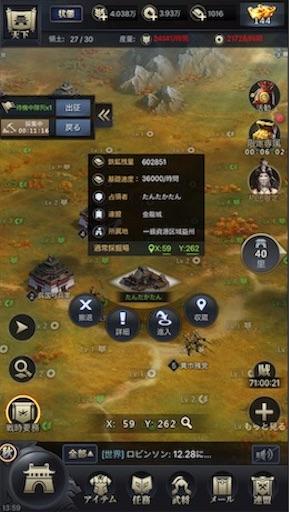 f:id:tntktn_game:20200924144244j:image