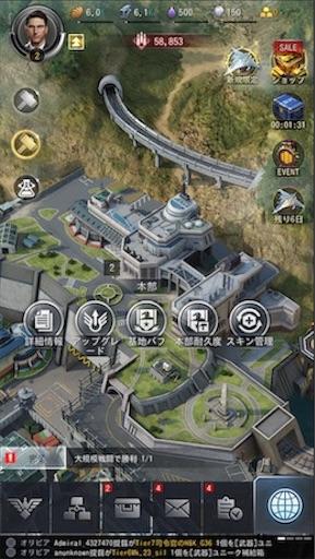 f:id:tntktn_game:20200924151702j:image