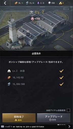 f:id:tntktn_game:20200924151731j:image
