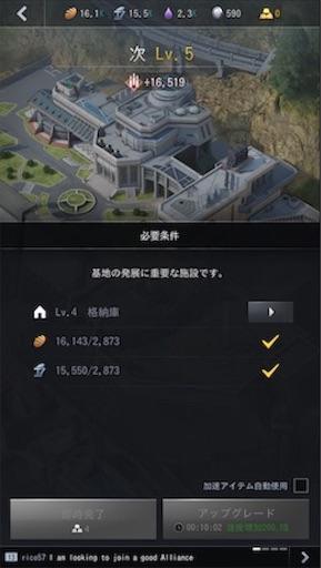 f:id:tntktn_game:20200924151734j:image