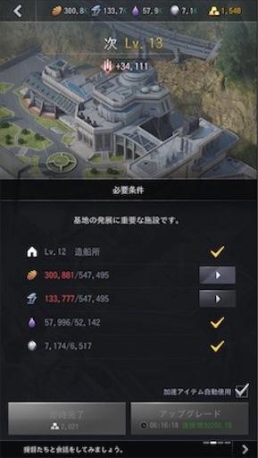 f:id:tntktn_game:20200924151855j:image