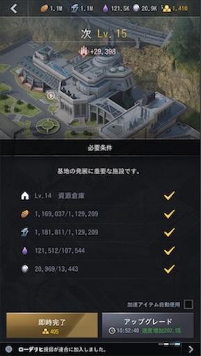 f:id:tntktn_game:20200924151930j:image