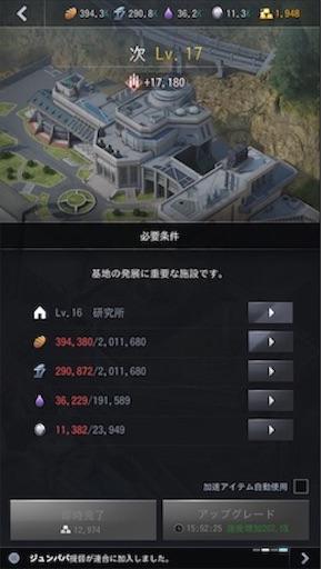 f:id:tntktn_game:20200924152024j:image