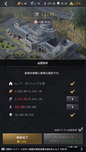 f:id:tntktn_game:20200924152055j:image