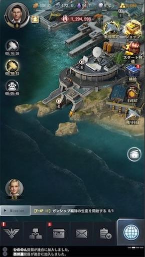 f:id:tntktn_game:20200924152145j:image