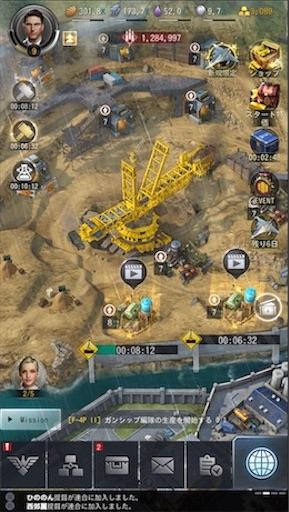 f:id:tntktn_game:20200924152157j:image
