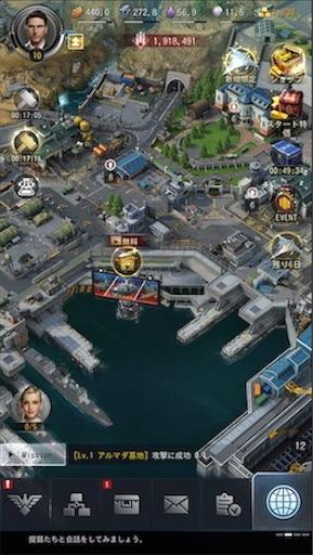 f:id:tntktn_game:20200924152218j:image