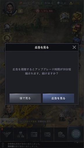 f:id:tntktn_game:20200924152221j:image