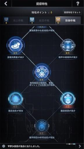 f:id:tntktn_game:20200924152251j:image