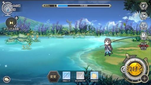 f:id:tntktn_game:20200924153434j:image