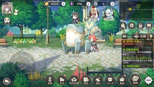 f:id:tntktn_game:20200924153507j:image