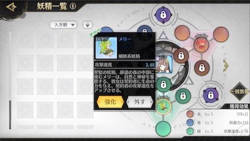 f:id:tntktn_game:20200924153538j:image